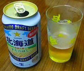 beer--3
