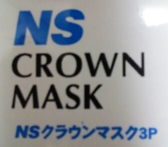 NS CROWN MASK