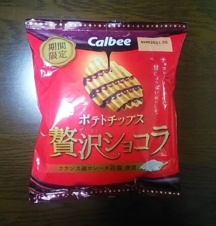 ショコラのポテチ-1