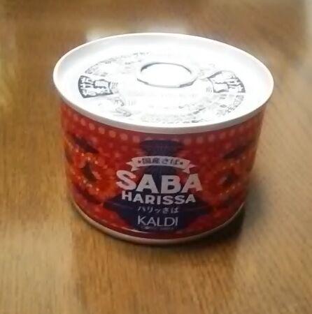 ハリッサのさば缶-1