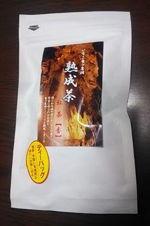 熟成茶-2