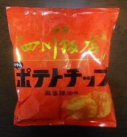 四川ポテチ-01