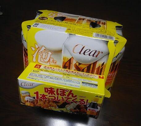 クリアアサヒと味ポン-1