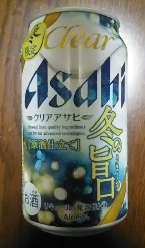 クリアアサヒ-1