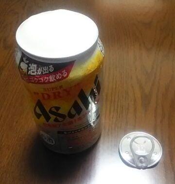 ジョッキ-04