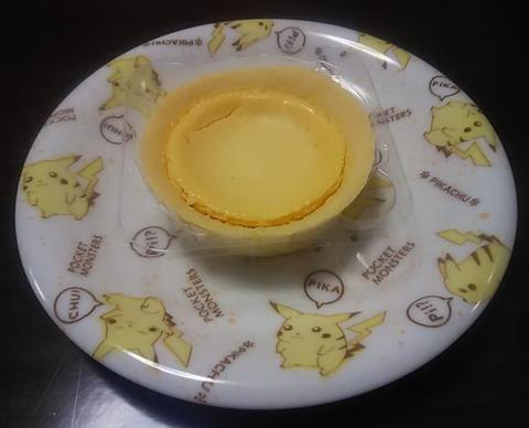 チーズタルト02