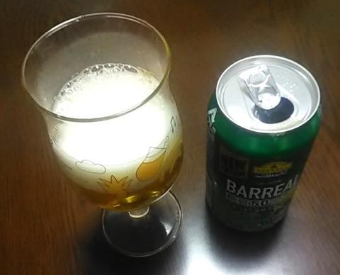 バーリアル緑-2