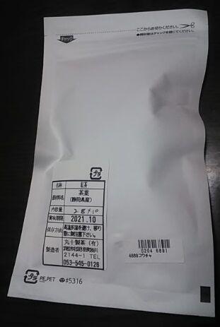 熟成茶-3