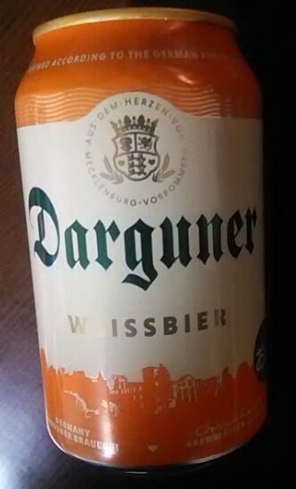 ダルグナー-2
