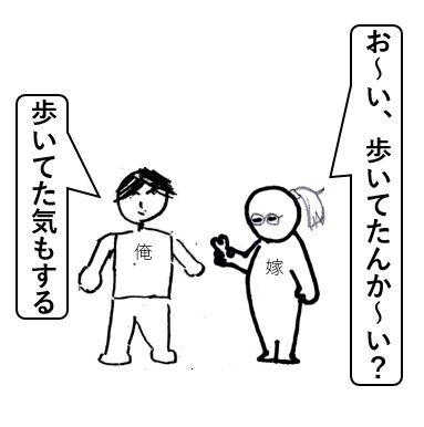 洗濯機-4