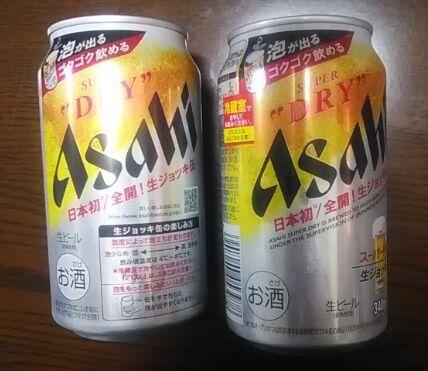 ジョッキ-02