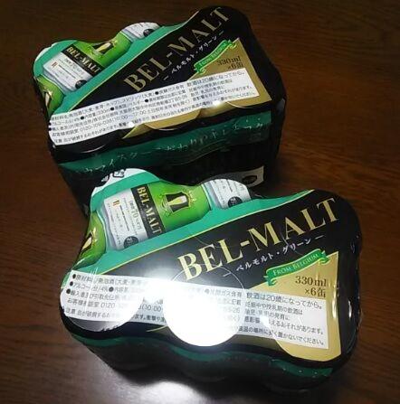 BEL-MALT2