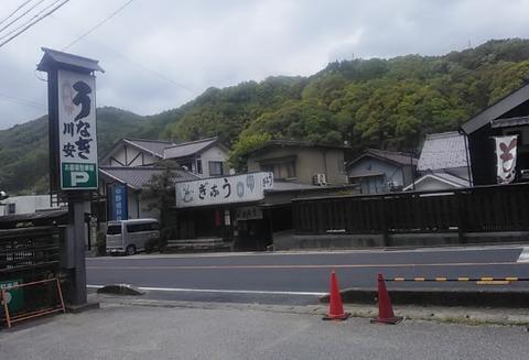 川安-03