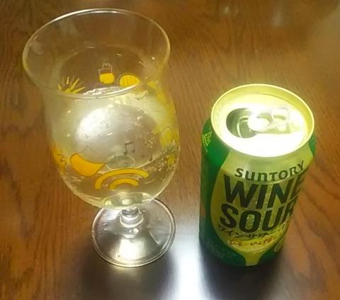 ワインサワー白-02