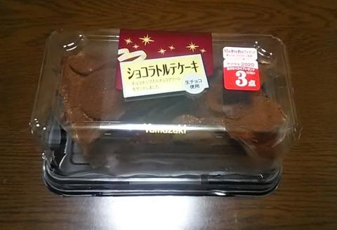 チョコラトルテケーキ-1
