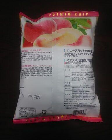 桃ポテチ-2