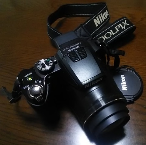 Cool Pix-02