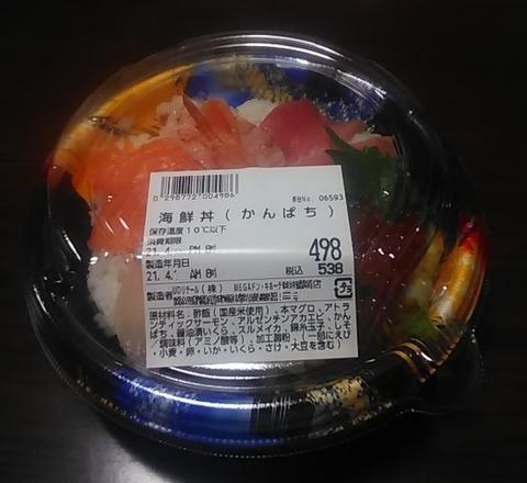 海鮮丼-01
