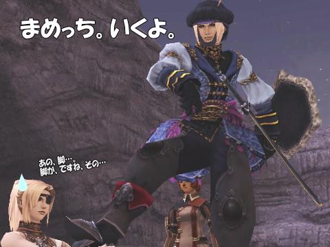 袴のクエ01