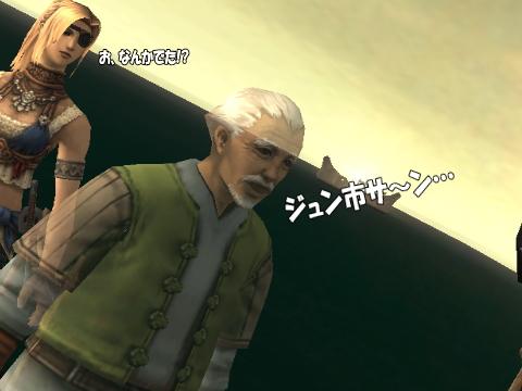 袴のクエ05