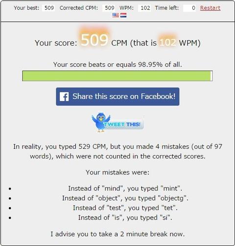 Online Typing Testで英単語の入力速度を測ってみよう!