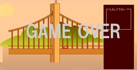 【負けると】愛媛県庁公式タイピングゲームがガチ鬼畜すぎるwww【突き落とされる】