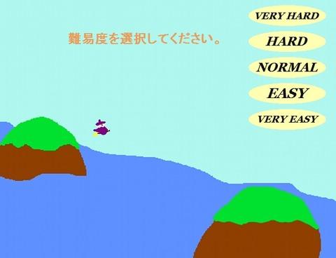名作「MAGIC FLIGHT」風タイピングゲーム遊べるサイトを発見!