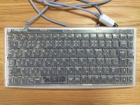 ドリームキャストキーボード3種類の比較(DLK-9810,HKT-7600,HKT-4000)