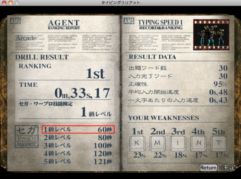 20131102TOD全力疾走33_17sec