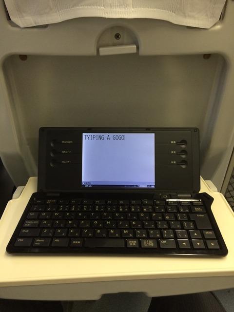 大学生の生態「パソコンでメモをとる」に吠える!あらゆるデバイスを駆使してメモを取れ!