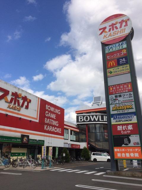福岡のタイピング聖地スポガ香椎でタイピングオブザデッドワンコインクリア達成!