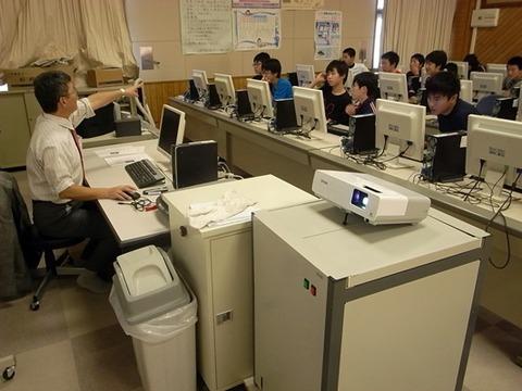 北海道別海町立野付中学校でタイピングの授業を発見!