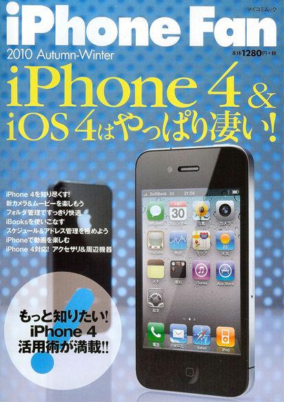 iphone02b