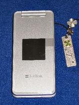 5b6a1221.JPG
