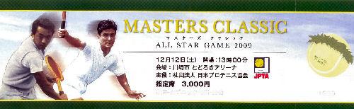 mastersclassic2009