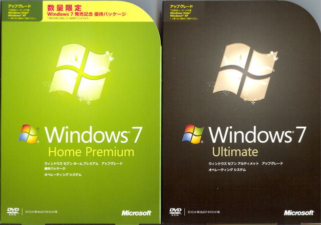 windows7sb