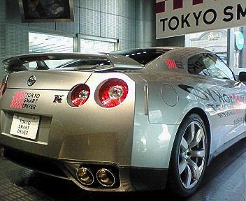 GTR01