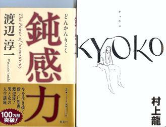 books002b