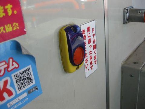 押しボタン01