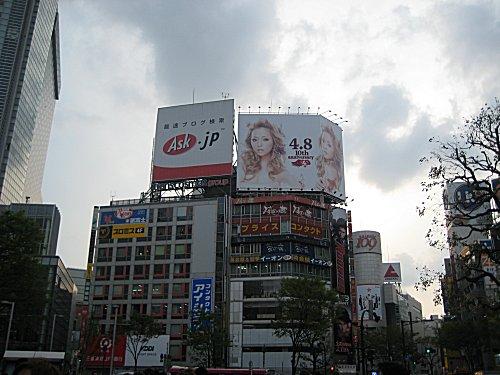 渋谷の02