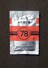 c7725a5b.jpg