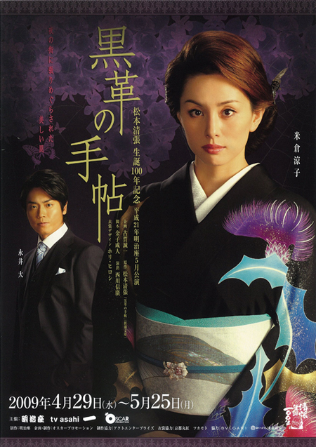 kurokawa08