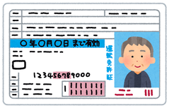 menkyo_old_man