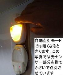 hijyoutou-01
