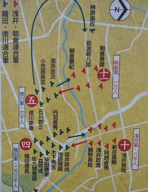 近江街道をゆく その23 姉川古戦場跡で: 釣り師ジュンチャンのブログ