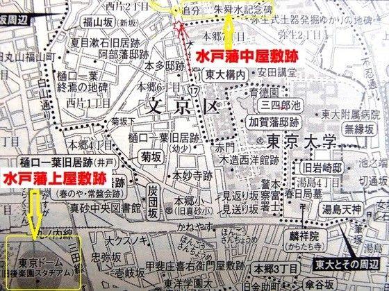 東京散歩 その16 朱舜水と水戸藩の話 : 冬ソナの主人公達といつも一緒 ...