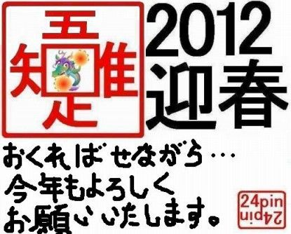 2012-gooblog-s80
