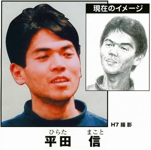 hiratamakoto
