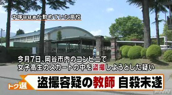 長野県上伊那農業高等学校