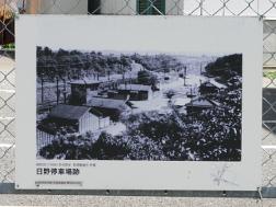 hino_hinoteishabaato_1955